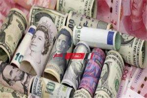 سعر العملات اليوم الثلاثاء 4-8-2020 في مصر