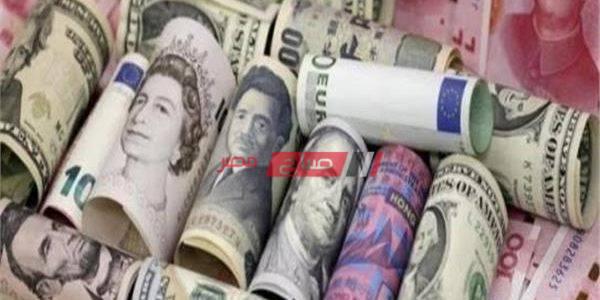 سعر العملات اليوم الخميس 2-7-2020 في مصر