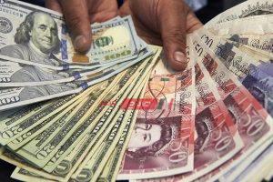 سعر العملات اليوم الجمعة 14-8- 2020 في مصر