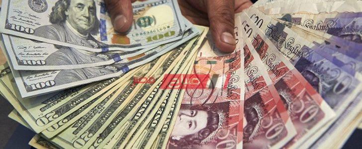 سعر العملات اليوم السبت 1-8-2020 في مصر