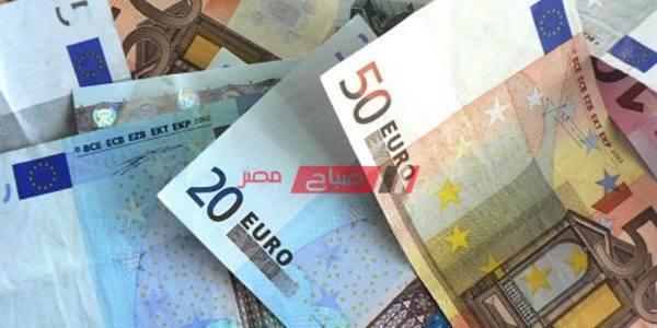 سعر اليورو اليوم الجمعة 22_5_2020 فى مصر