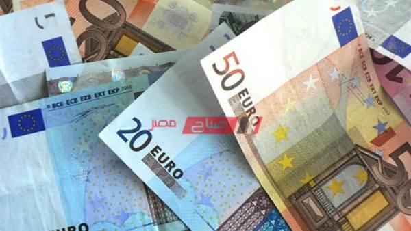 سعر اليورو اليوم الأثنين 25_5_2020 فى مصر - موقع صباح مصر