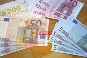 سعر اليورو الأوروبي اليوم الأربعاء 15-7-2020 في مصر
