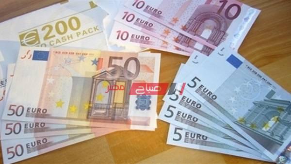 سعر اليورو اليوم الاثنين 8_6_2020 فى مصر - موقع صباح مصر