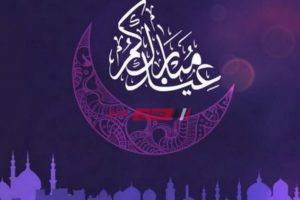 تحديث موعد صلاة عيد الفطر المبارك 2020 في محافظة دمياط