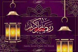 موعد السحور والإمساك اليوم الجمعة 29 رمضان 2020 في محافظة القاهرة