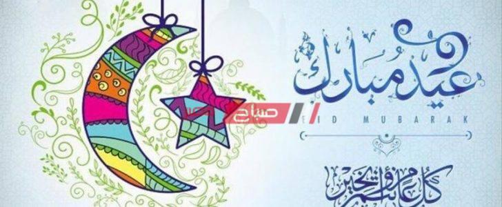 موعد صلاة العيد بتوقيت محافظة سوهاج