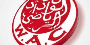 نادى الوداد المغربى