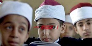نتيجة الشهادة الابتدائية الأزهرية محافظة القاهرة