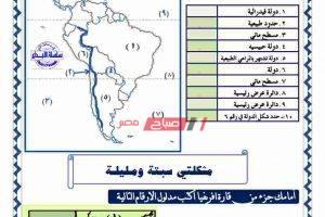 أطلس رسومات الجغرافيا للصف الثالث الثانوي 2020 – اضمن سؤال الخريطة