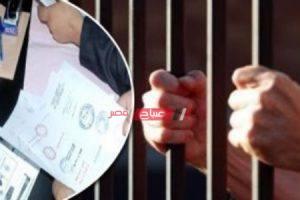 السجن المشدد للمتهم بهتك عرض طفل 15 عام بدمياط