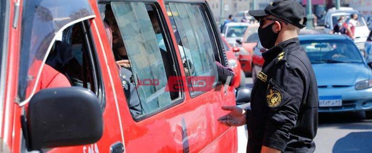 التحقيق مع 25 سائق لعدم التزامهم بإرتداء الكمامة الواقية بدمياط