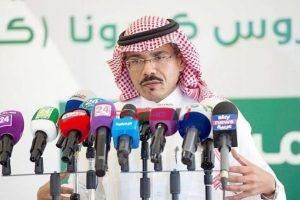 رفع حظر التجوال بالسعودية بدءً من غداً الأحد واستمرار تعليق العمرة
