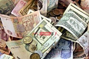 سعر العملات اليوم الخميس13-8-2020 في مصر