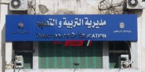 نتيجة الترم الثانى الشهادة الاعدادية محافظة قنا