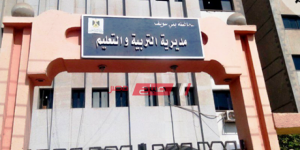 نتيجة الشهادة الإعدادية الترم الثاني 2020 محافظة بني سويف