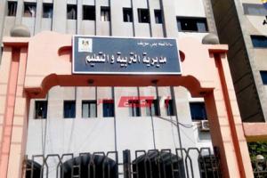 متاح الآن برقم الجلوس نتيجة الشهادة الإعدادية الترم الثاني 2020 محافظة بني سويف