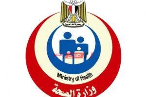 وزارة الصحة توضح الإجراءات الوقائية مع مصابي العزل المنزلي