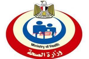 مصادر: الصحة تدرس إلغاء الحجر الصحي للقادمين من الخارج