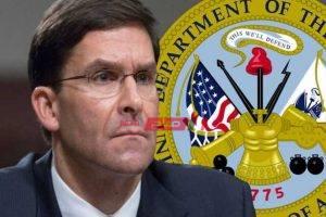 وزير الدفاع الأمريكى : بعد اجتماع البيت الابيض نتراجع عن قرار إعادة عناصر الجيش إلى قواعدها