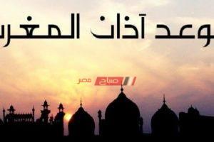 إذاعة القرآن الكريم تعتذر عن إذاعة المغرب قبل موعد بـ 5 دقائق والإفتاء الصوم صحيح