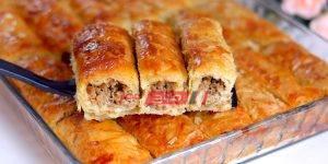 البوريك التركي بحشوة اللحم المفروم