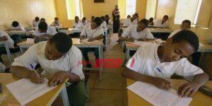 الثانوية العامة 2020 في السودان