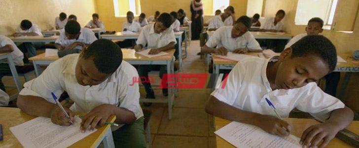 تعرف على موعد امتحانات الثانوية العامة 2020 السودان النهائي بعد تأجيلها بسبب كورونا