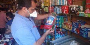 الحملات الرقابية بكفر الشيخ