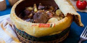 طاجن اللحم التركي