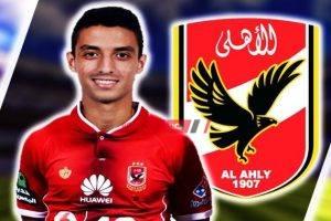 الأهلي يضم طاهر محمد طاهر رسميًا