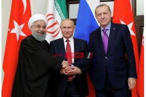 قمة ثلاثية بين روسيا وإيران وتركيا بخصوص الشأن السوري
