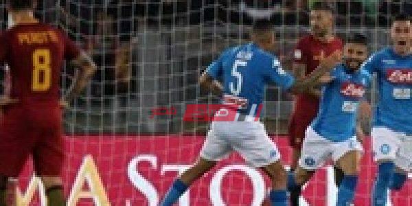 نتيجة مباراة نابولي وروما الدوري الايطالي