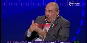 محمد بيومي خبير اللوائح الرياضية