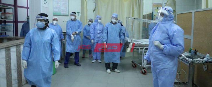 """""""الأبطال"""" ننشر اسماء الأطباء وطاقم التمريض في مركز عزل المصابين بكورونا بدمياط"""
