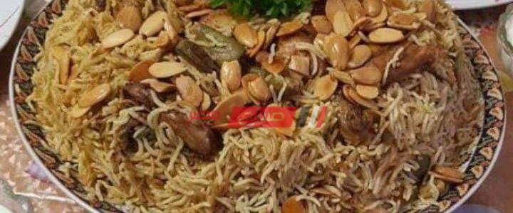 طريقة عمل مكعبات اللحم بالأرز البسمتى والفول الأخضر