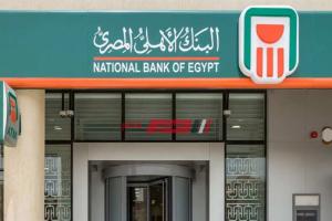 1000 جنيه شهرياً فائدة الشهادة البلاتينية من البنك الأهلي المصري تعرف على التفاصيل