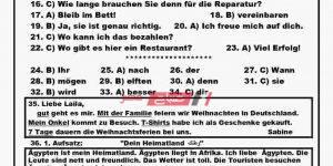 خلاصة اللغة الالمانية كاملة لطلاب الصف الثالث الثانوي 2020