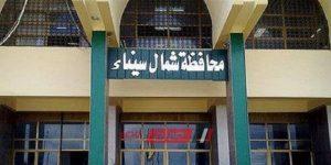 صحة شمال سيناء