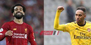 محمد صلاح وأوباميانج
