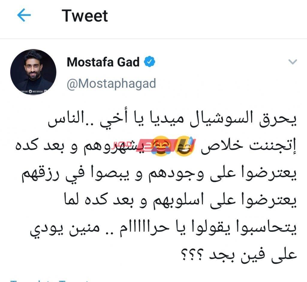 تعليق مصطفى جاد