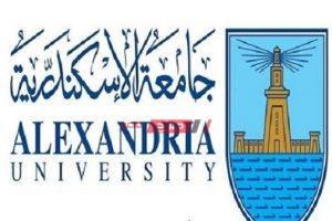 تعرف على مواعيد الكشف الطبي على الطلاب الجدد بكليات جامعة الإسكندرية