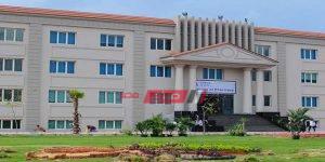جامعة حورس