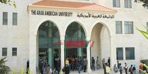 مصاريف الجامعة الأمريكية جميع الكليات 2021