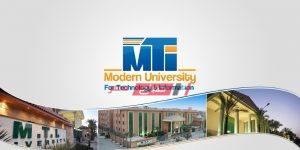 مصاريف الجامعة الحديثة في مصر