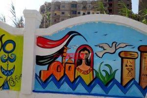 طنطا تحتفل بعيد المحافظة القومي بتزيين جدران الطرق وتجميلها