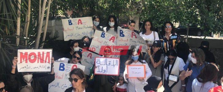 بالصور| وقفة احتجاجية من أولياء أمور طلاب المدرسة البريطانية بسبب تعطل الدراسة بالإسكندرية