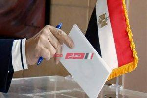 تقدم 151 مترشح بأورقهم فى انتخابات مجلس النواب بمحافظة الإسكندرية