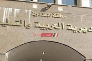 تعليم الإسكندرية يستعد لبدء العام الدراسي الجديد