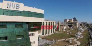رابط التسجيل في جامعة النهضة 2021